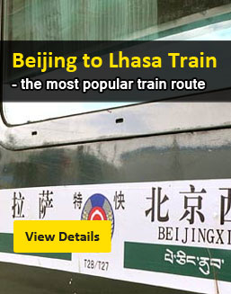 beijing-lhasa-train